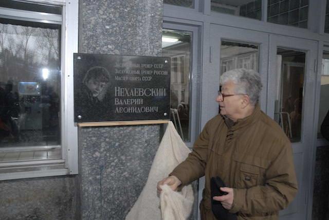 Юрий Цолакович Оганесян открывает Мемориальную доску Валерия Нехаевского