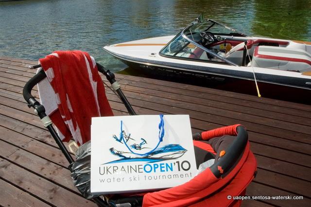 Ukraine Open 2010 пройдет в Днепропетровске