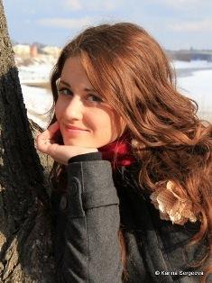 Карина Сергеева