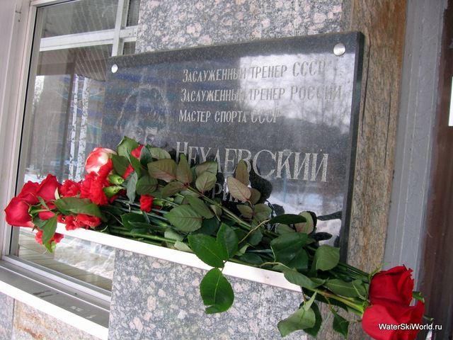 День памяти Валерия Нехаевского 2011