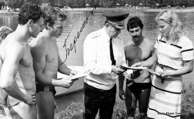 Начальник Центра Подготовки Космонавтов Георгий Береговой с воднолыжниками