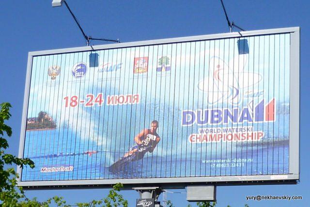 Чемпионат мира 2011 по водным лыжам: 19 стран уже подали заявки на участие