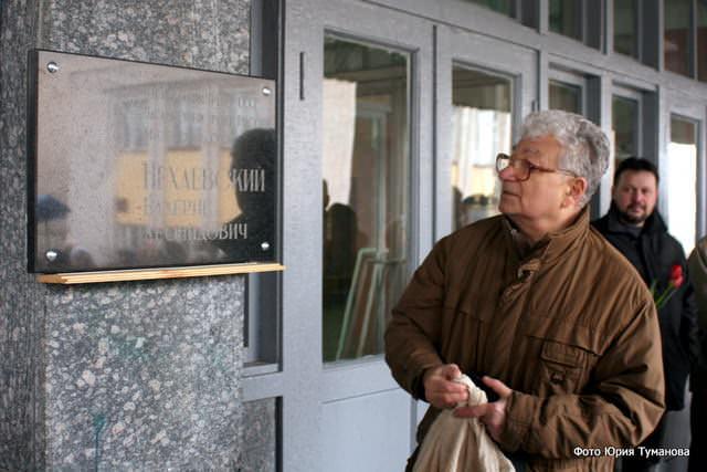Первым Президента IWSF в Дубне принимал академик Юрий Оганесян