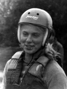 Ольга Губаренко  (фото из архива Надежды Левочкиной)