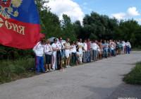 Кубок и Чемпионат России 2011 по водным лыжам