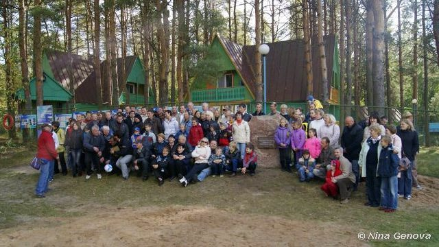 Школа Геновых в Новополоцке