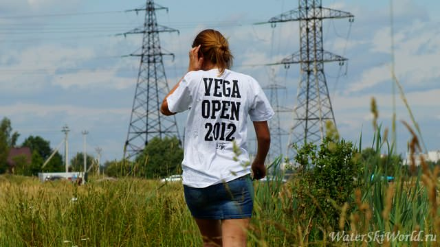 Vega Open 2012