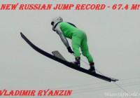 Владимир Рянзин - рекордсмен России в прыжках с трамплина