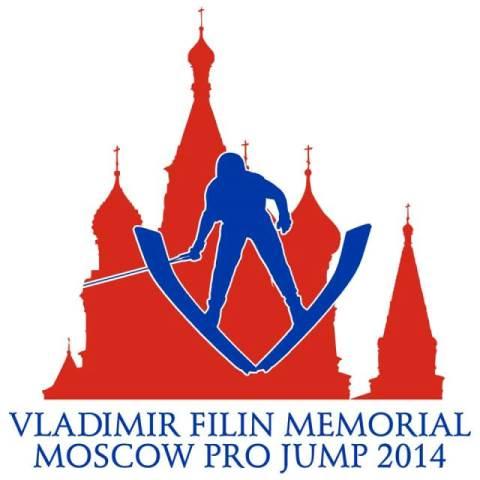 Мемориал Владимира Филина логотип