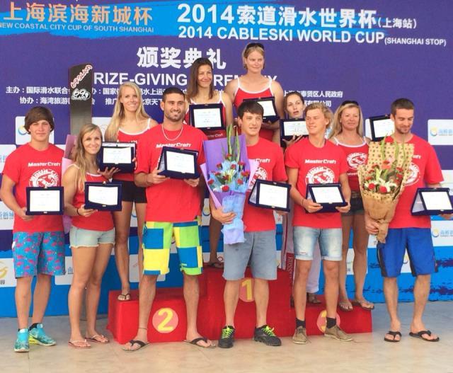 Победители и призеры первого Кубка мира за электротягой, Шанхай, 2014 (фото из ФБ Юлии Мейер)