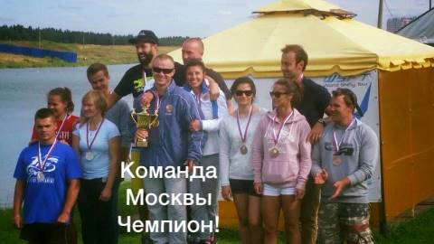 Победители и призеры Кубка России 2015 (фото из ФБ Татьяны Чураковой)
