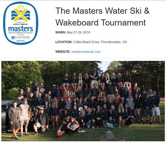 Masters собирает воднолыжных звезд