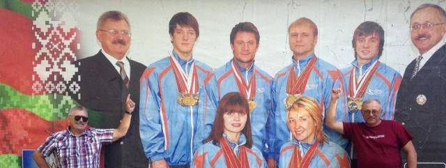 Команда чемпионов.