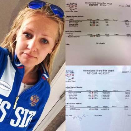 Ольга Травкина - чемпионка турнира в Нидерландах. Фото из ФБ