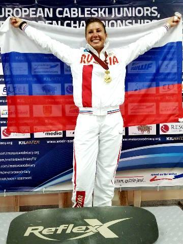 Татьяна Чуракова - чемпионка Европы 2017 в фигурном катании за электротягой. Фото из ФБ спортсменки