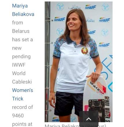 Мария Белякова выиграла золото в фигурах с новым мировым рекордом. Фото IWWF